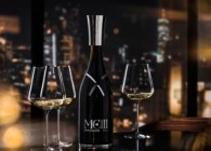 moet-chandon_mciii_lifestyle_1