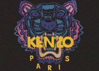 Kenzo pop-up store Tigre Haussmann Collection